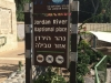 Israel-2132