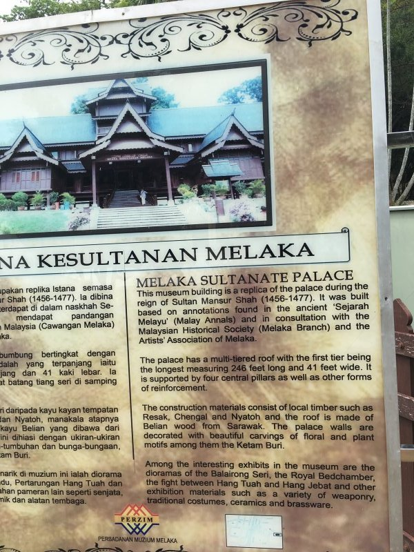 Indonesia_Malaysia_201720171229_0403