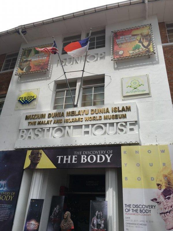 Indonesia_Malaysia_201720171229_0405